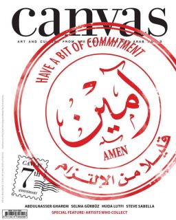 Canvas Magazine Cover 7.6